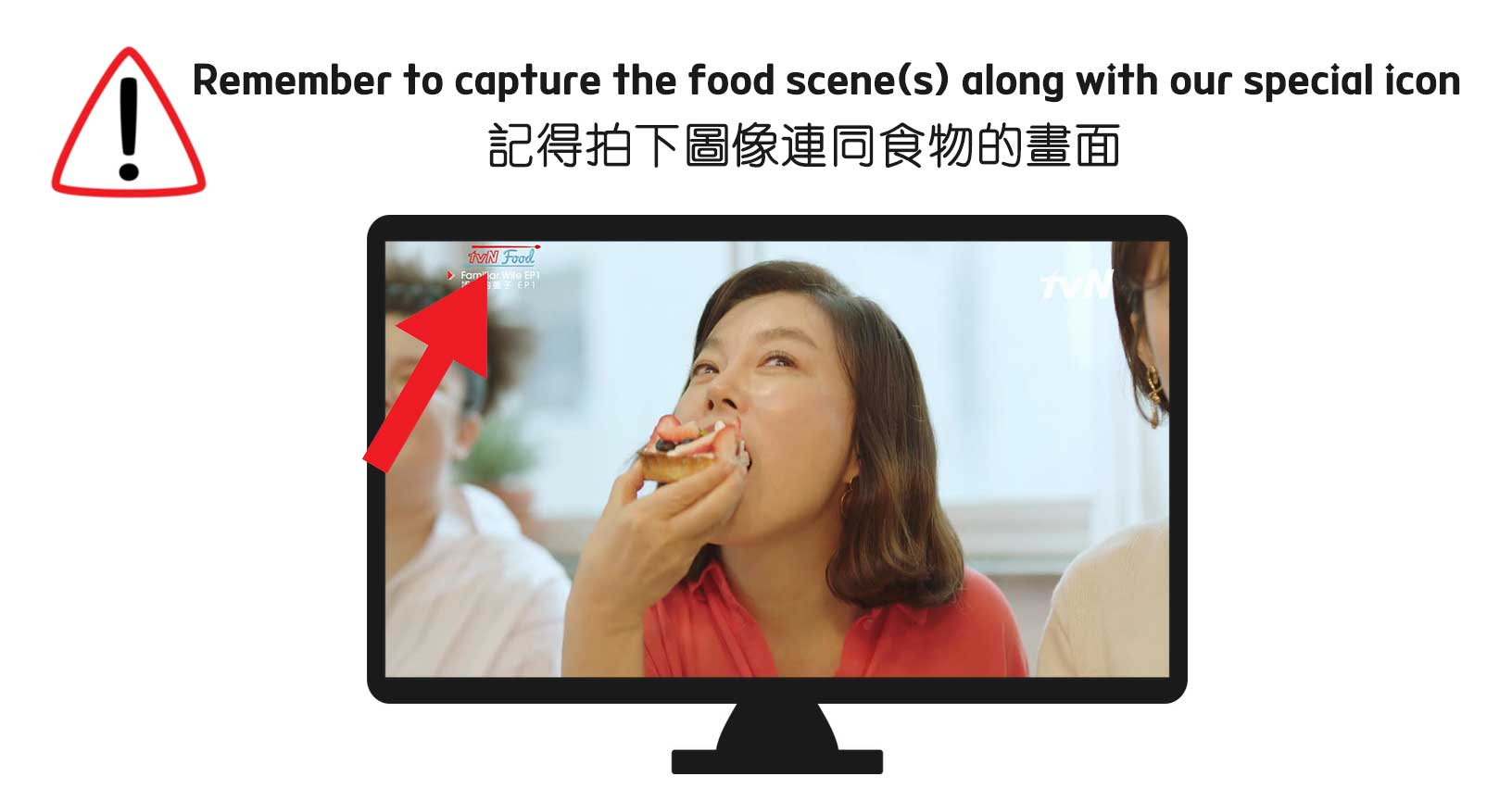 tvScreen_V4